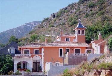 Apartamentos rurales en comunidad valenciana p gina 4 for Casas rurales con piscina comunidad valenciana